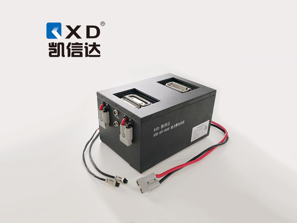 KXD-48V-60AH AGV自动搬运车动力锂电池组