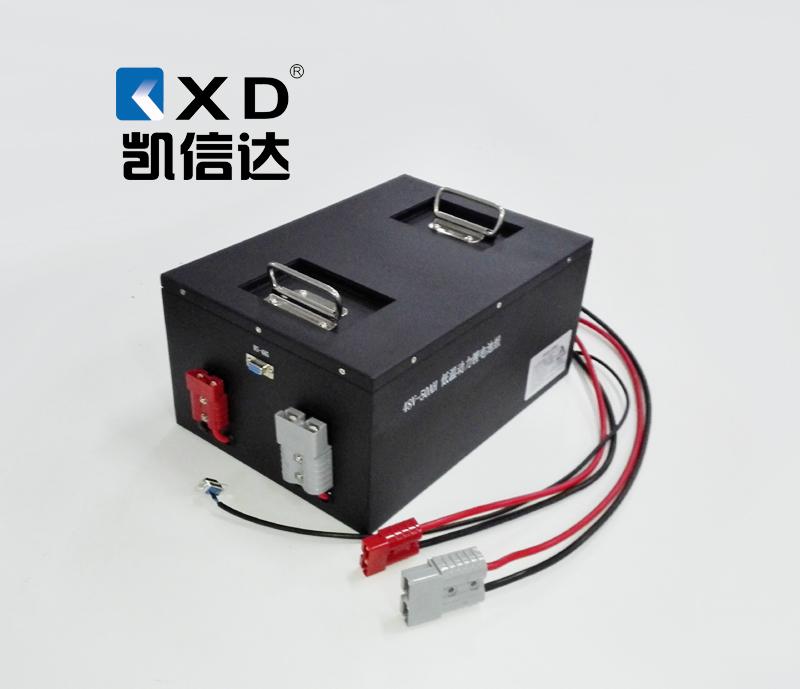KXD-48V-50AH AGV自动搬运车低温动力锂电池组