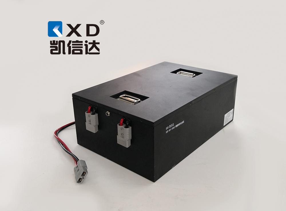 KXD-48V-100AH AGV自动搬运车磷酸铁锂电池组
