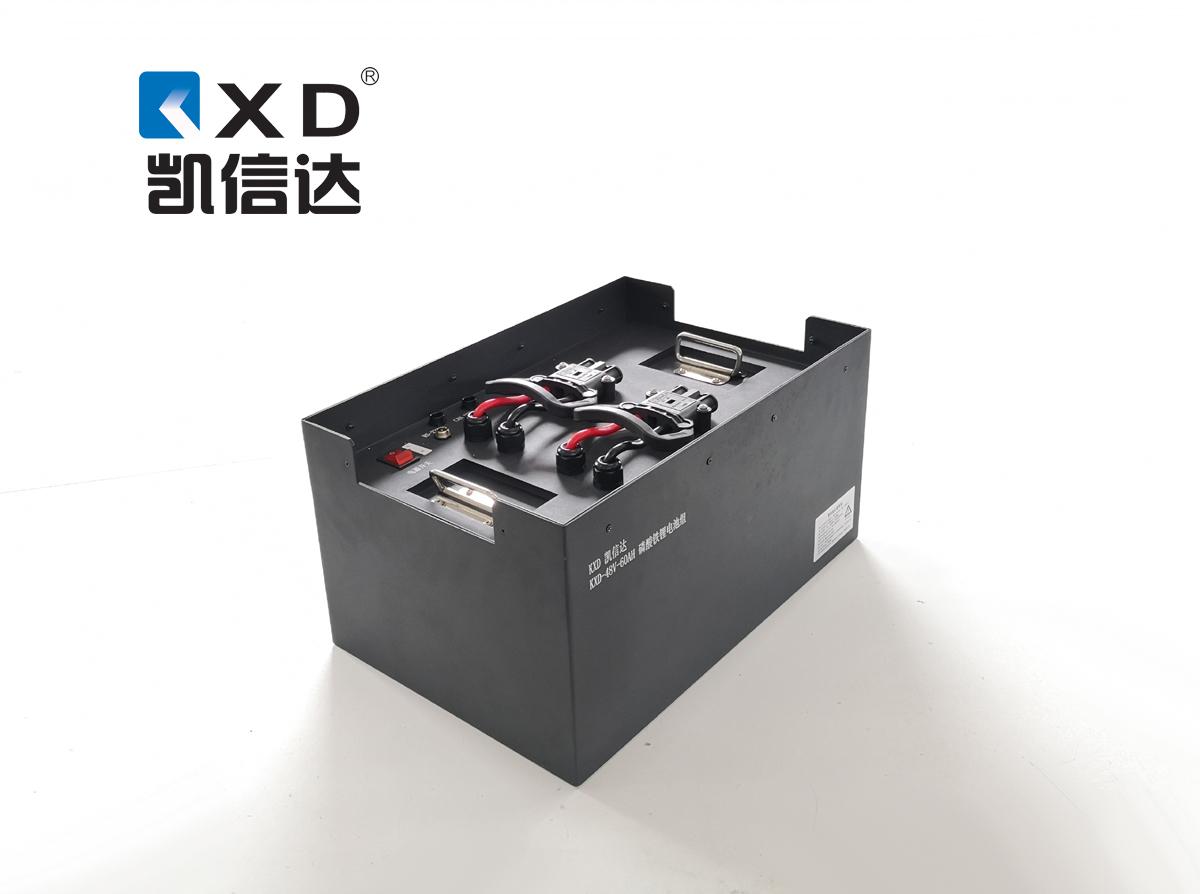 KXD-48V-60AH AGV自动搬运车磷酸铁锂动力电池组