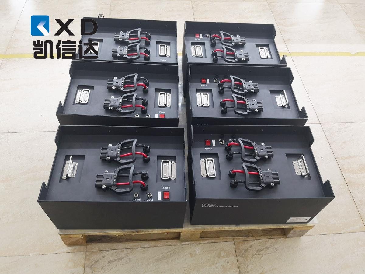 KXD-48V-350Ah电动叉车磷酸铁锂动力电池系统