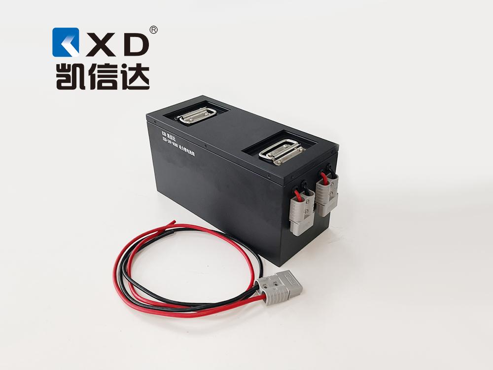 KXD-48V-50AH智能机器人动力锂电池组