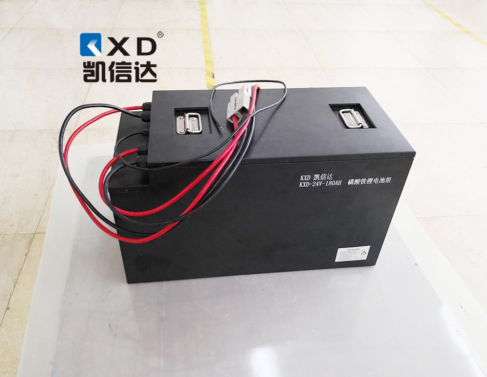 KXD-24V-180AH電動叉車磷酸鐵鋰動力電池系統