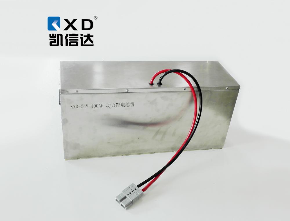 KXD-24V-100AH动力锂电池组