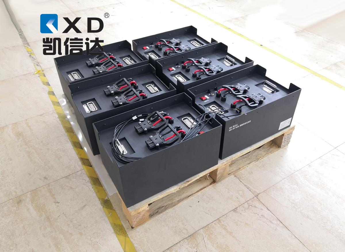 KXD-48V-280Ah电动叉车磷酸铁锂动力电池系统